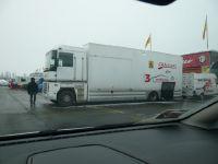 Rally_Circuit_Series_2012-2